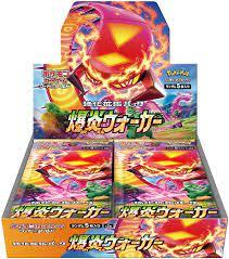 【ポケカ】強化拡張パック「爆炎ウォーカー」収録の人気カードと価格まとめ