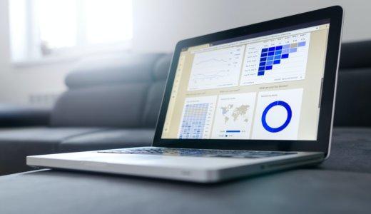 【Google Analytics】アナリティクスでプロパティを追加・削除する方法