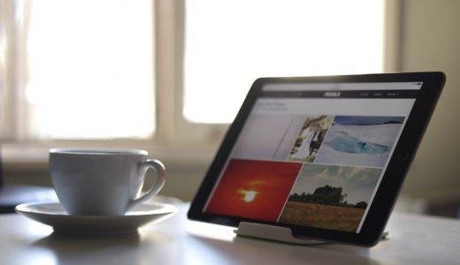 【Internet Explorer】ブラウザの左に「お気に入り」を表示させる方法と「お気に入り」の格納場所