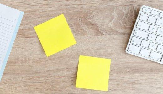 【Windows10】付箋(Sticky Notes)のデータをバックアップ・移行する方法
